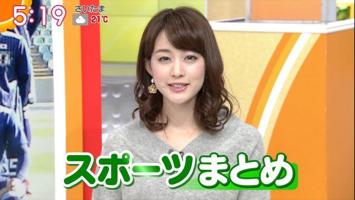 2017年11月08日新井恵理那の画像10枚目