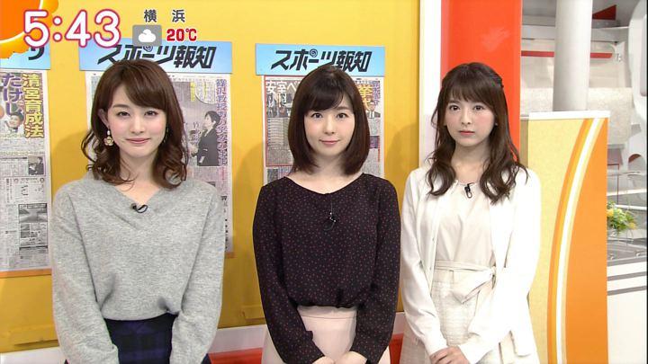 2017年11月08日新井恵理那の画像16枚目