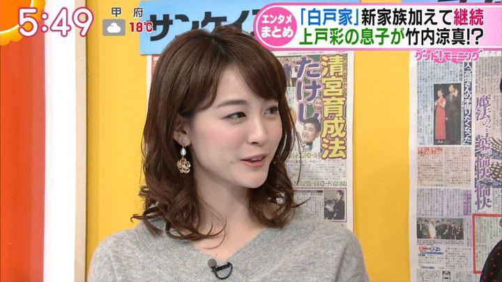 2017年11月08日新井恵理那の画像20枚目