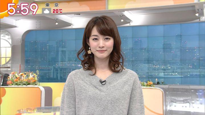 2017年11月08日新井恵理那の画像24枚目