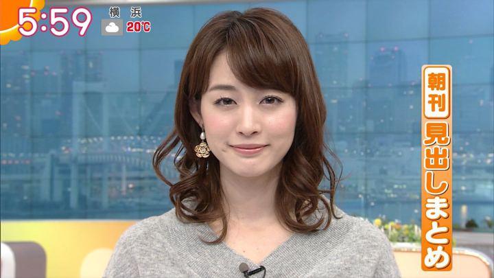 2017年11月08日新井恵理那の画像26枚目