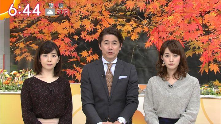 2017年11月08日新井恵理那の画像31枚目