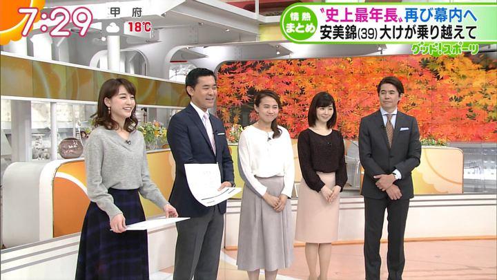 2017年11月08日新井恵理那の画像37枚目
