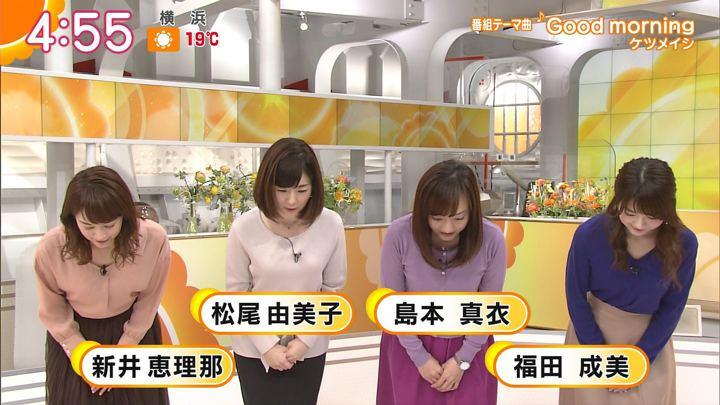 2017年11月09日新井恵理那の画像02枚目