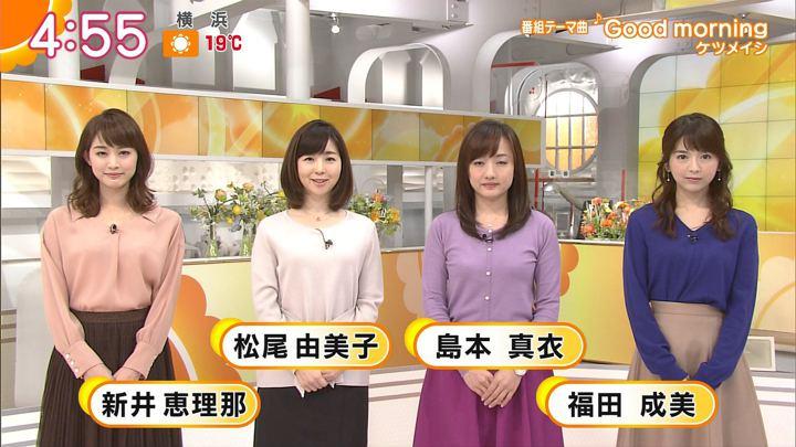 2017年11月09日新井恵理那の画像03枚目