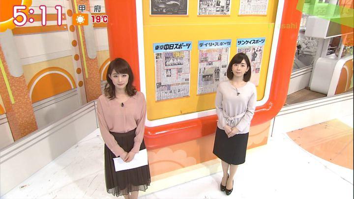 2017年11月09日新井恵理那の画像04枚目