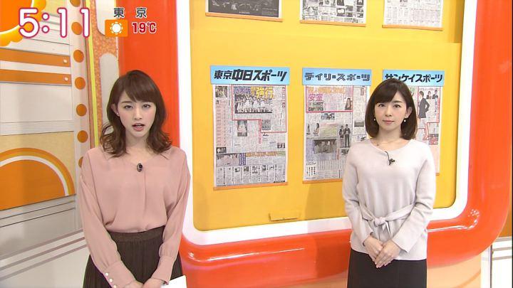 2017年11月09日新井恵理那の画像05枚目