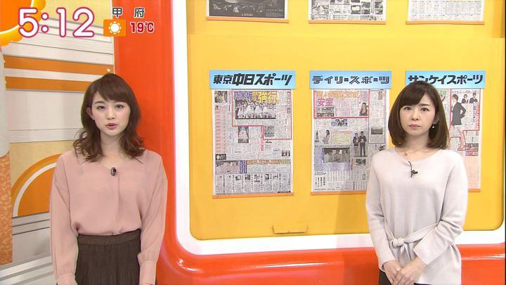 2017年11月09日新井恵理那の画像06枚目