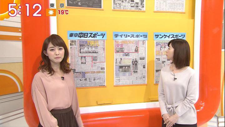 2017年11月09日新井恵理那の画像07枚目