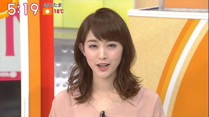 2017年11月09日新井恵理那の画像10枚目