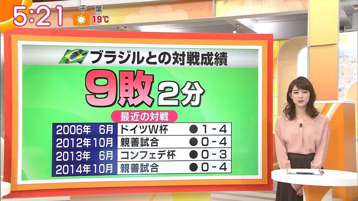 2017年11月09日新井恵理那の画像14枚目