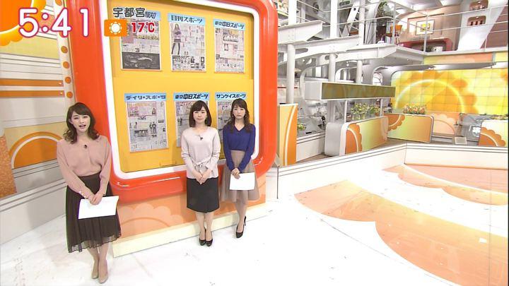 2017年11月09日新井恵理那の画像16枚目