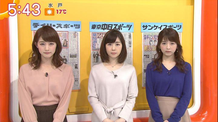 2017年11月09日新井恵理那の画像17枚目
