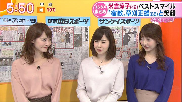 2017年11月09日新井恵理那の画像20枚目