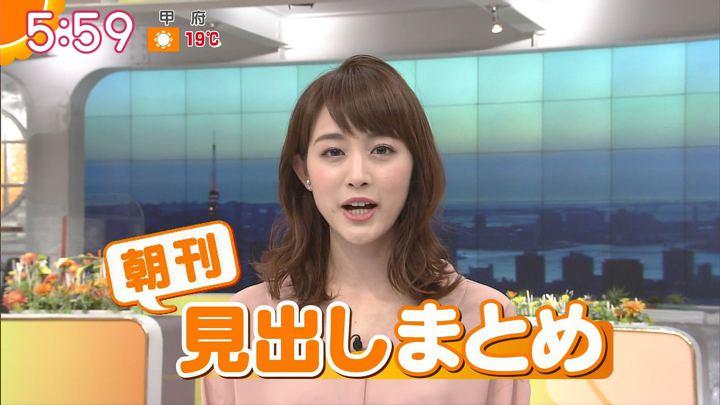 2017年11月09日新井恵理那の画像22枚目