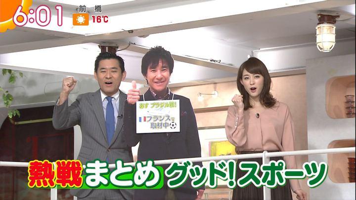 2017年11月09日新井恵理那の画像24枚目
