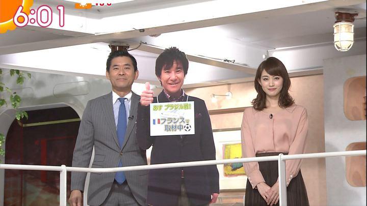 2017年11月09日新井恵理那の画像25枚目