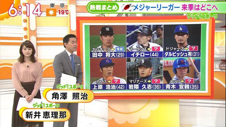 2017年11月09日新井恵理那の画像26枚目