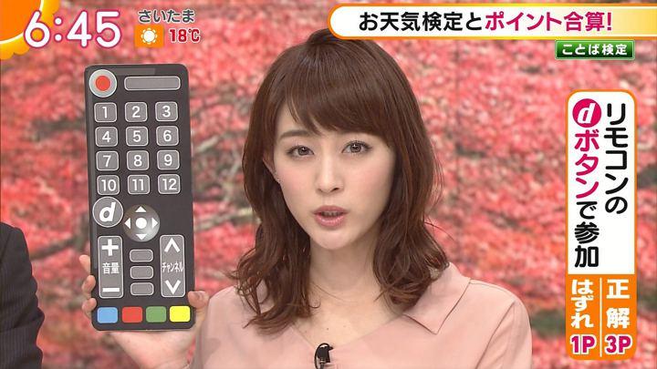 2017年11月09日新井恵理那の画像31枚目