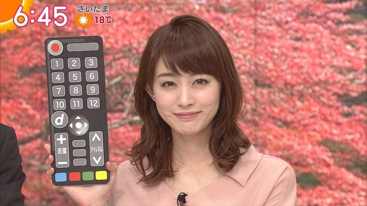 2017年11月09日新井恵理那の画像32枚目