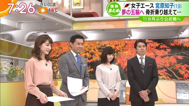 2017年11月09日新井恵理那の画像33枚目