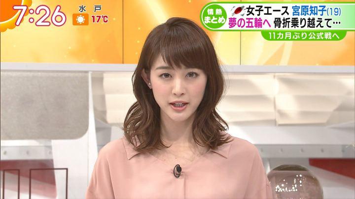 2017年11月09日新井恵理那の画像34枚目
