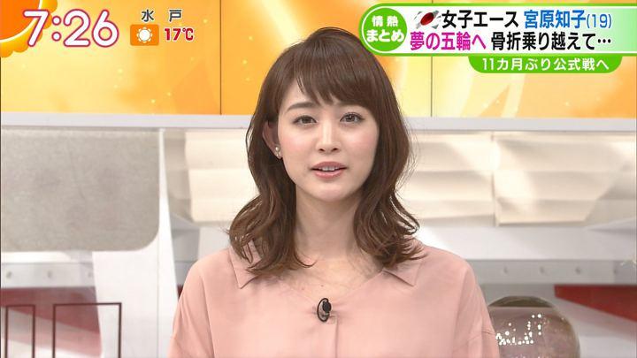 2017年11月09日新井恵理那の画像35枚目