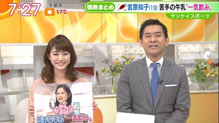 2017年11月09日新井恵理那の画像36枚目
