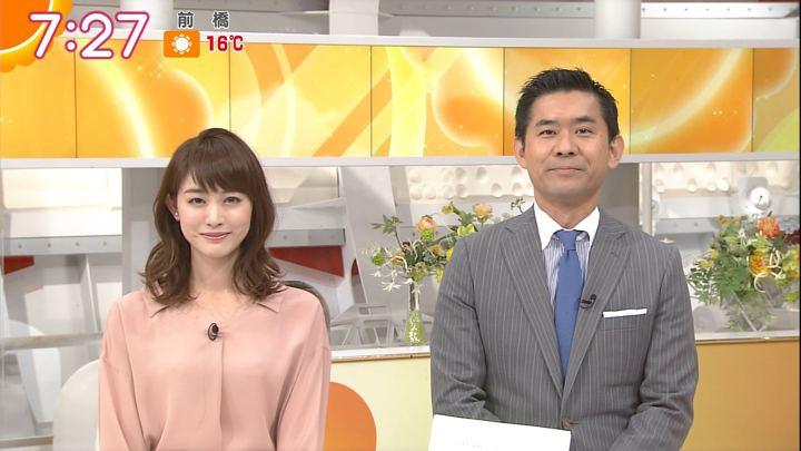2017年11月09日新井恵理那の画像37枚目