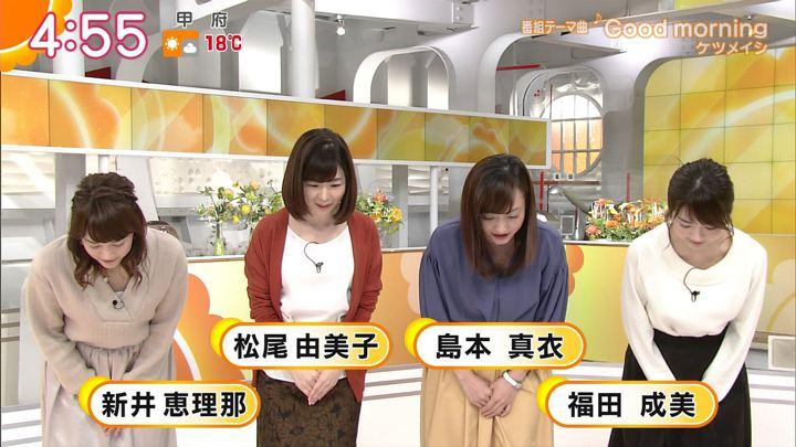 2017年11月10日新井恵理那の画像02枚目