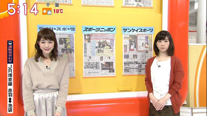 2017年11月10日新井恵理那の画像05枚目