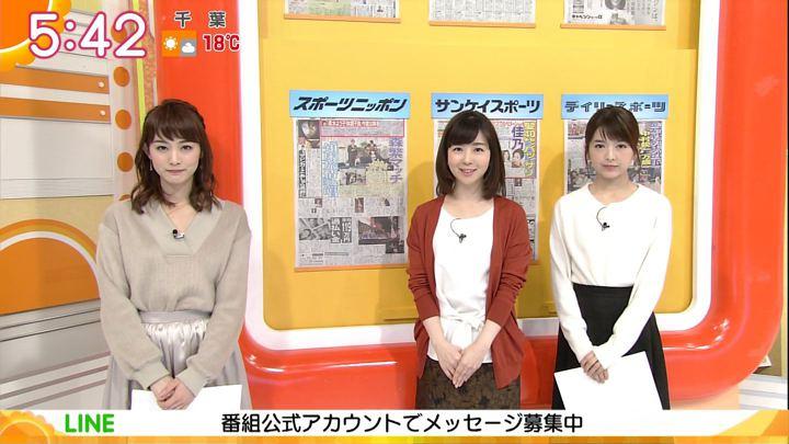 2017年11月10日新井恵理那の画像09枚目