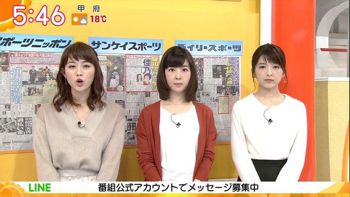 2017年11月10日新井恵理那の画像10枚目