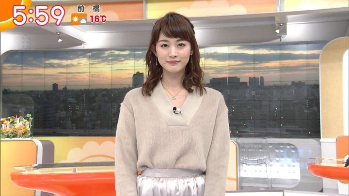 2017年11月10日新井恵理那の画像13枚目