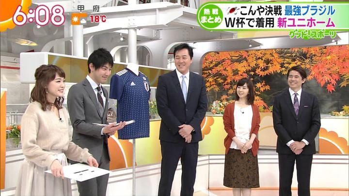 2017年11月10日新井恵理那の画像17枚目