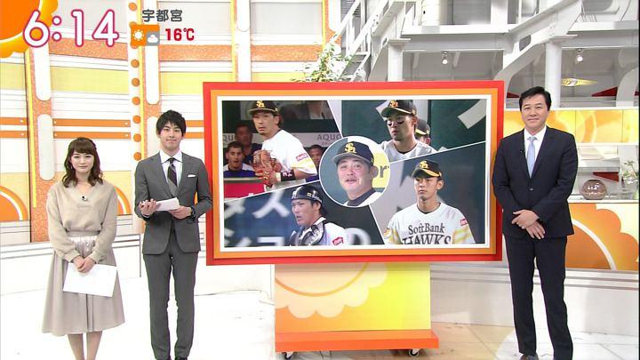 2017年11月10日新井恵理那の画像20枚目