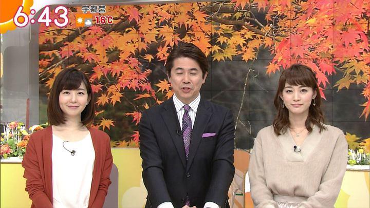2017年11月10日新井恵理那の画像21枚目