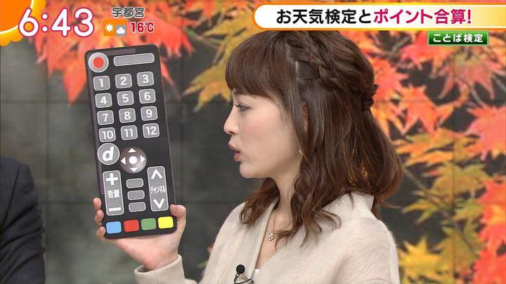 2017年11月10日新井恵理那の画像23枚目