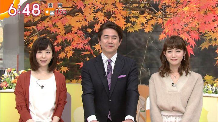 2017年11月10日新井恵理那の画像29枚目