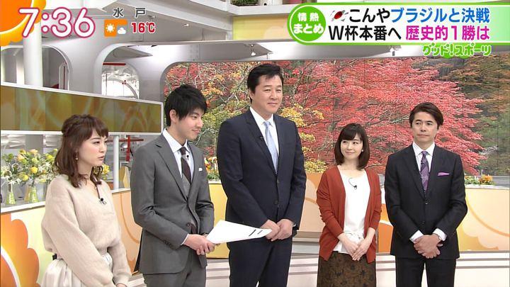 2017年11月10日新井恵理那の画像30枚目