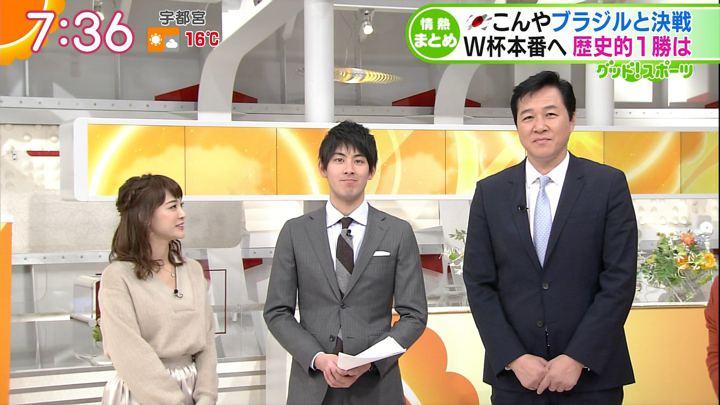 2017年11月10日新井恵理那の画像32枚目