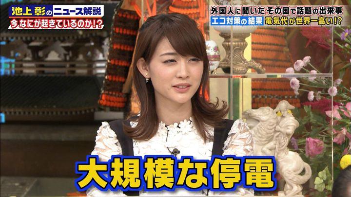 2017年11月11日新井恵理那の画像03枚目