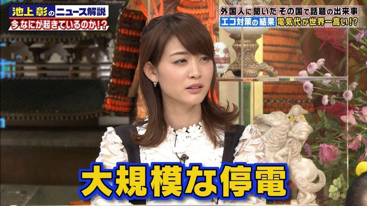 2017年11月11日新井恵理那の画像04枚目