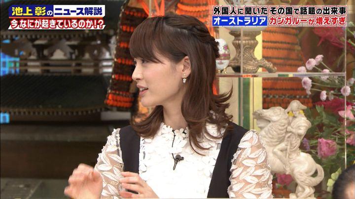2017年11月11日新井恵理那の画像08枚目