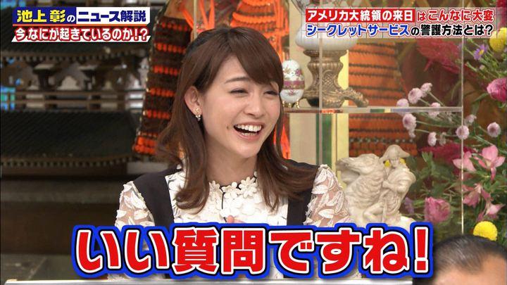 2017年11月11日新井恵理那の画像13枚目