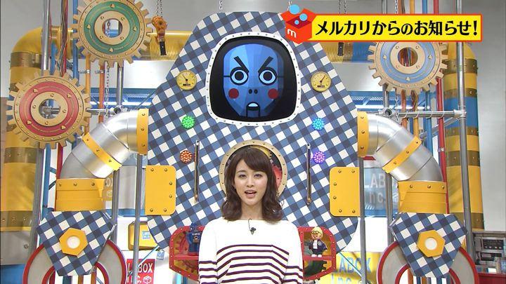 2017年11月12日新井恵理那の画像03枚目