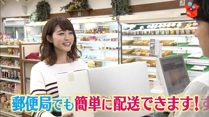 2017年11月12日新井恵理那の画像06枚目