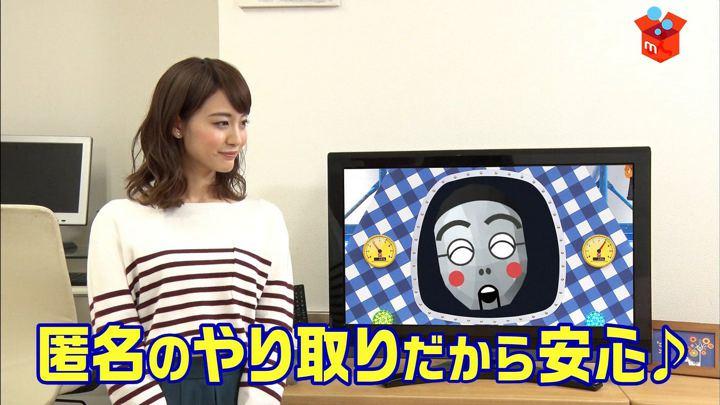 2017年11月12日新井恵理那の画像08枚目
