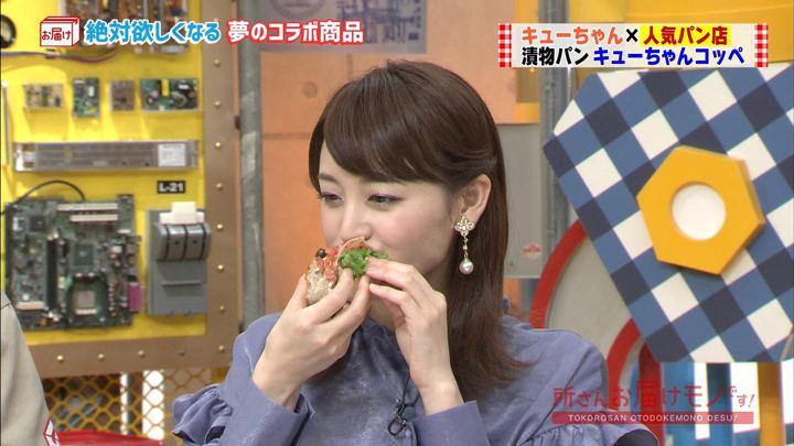 2017年11月12日新井恵理那の画像17枚目