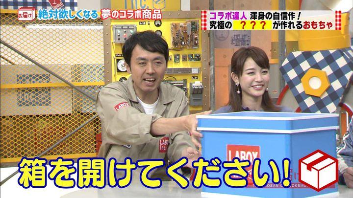 2017年11月12日新井恵理那の画像27枚目